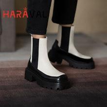 Haraval/Женские ботинки в стиле панк; Женские ботильоны из водонепроницаемого