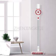 Домашний Беспроводной электрический полюс Тип пылесос всасывания