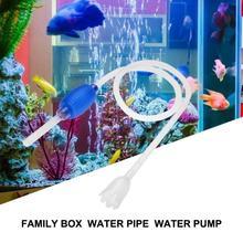Очиститель для аквариума Безопасный и нетоксичный вакуумный сифон гравий ежедневный долговечный всасывающий фильтр для воды