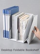 Ordner lagerung box vertikale bücherregal desktop büro liefert buch datei korb desktop daten rack student schreibwaren veranstalter