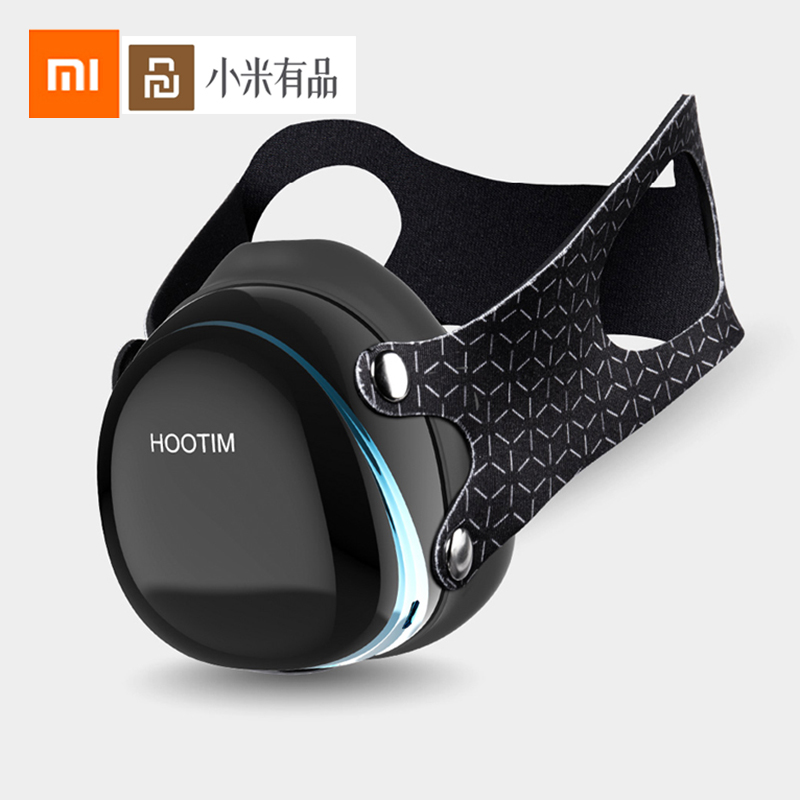 Xiaomi Hootim Electric Anti-haze Mask PM2.5 Sterilizing Anion Mask Provides Active Air Supply Electric Mask From Xiaomi Youpin