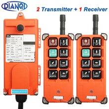 220V 380V 110V 12V 24Vอุตสาหกรรมรีโมทคอนโทรลสวิทช์รอกเครนควบคุมเครนยก2 transmitter + 1 Receiver F21 E1B