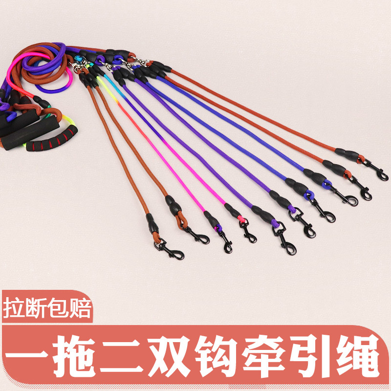 Pet Double-ended Traction Rope Colorful Dog Traction Belt Dragging Double Hook Dog Chain