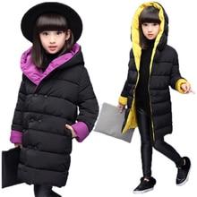 Верхняя одежда для детей; теплое пальто; спортивная детская одежда; ветрозащитные утепленные флисовые куртки с хлопковой подкладкой для мальчиков и девочек; сезон осень-зима