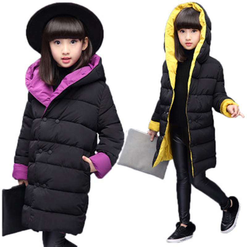Children Outerwear Warm Coat Sporty Kids Clothes Windproof Thicken Boys Girls Cotton-padded Fleeces Jackets Autumn And Winter