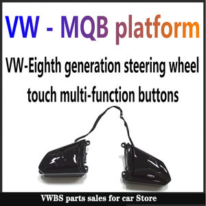 V W- Tiguan MK2 Eighth generation steering wheel touch multi-function buttons, support ACC, support steering wheel heating