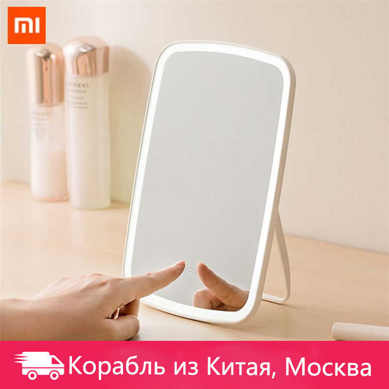 Xiaomi Mijia LED make-up spiegel Touch-control-sensitive LED natürliche licht füllen einstellbare winkel Helligkeit lichter lange batterie li