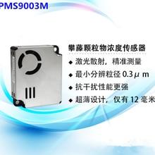 Plantour – capteur de poussière Laser PM2.5, PMS9003M, capteur de concentration de poussière laser de haute précision, particules de poussière numériques PM2S-3