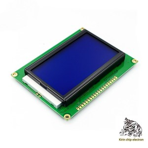 4PCS/LOT blue screen LCD12864