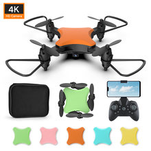Цветной оболочки дроны складной Дрон с камерой для eachine hd