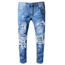 Mens Designer Pants New Style Casual Skinny Sweatpants Jeans Drop Crotch Jogging #size:28-40