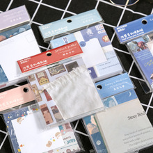6 Post It Notes Post It Notes Make A Wish And Leave A Message In The Student's Hand Account Stationery Memo Cute Sticky Notes