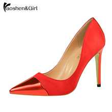 Купить с кэшбэком Haoshen&Girl Spring Summer Women Shoes Pointed Toe Pumps PU Leather Dress high Heels Wedding Zapatos Mujer Stiletto Footwear