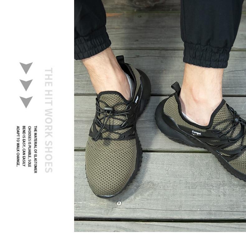 20190813劳保鞋鞋子描述_20