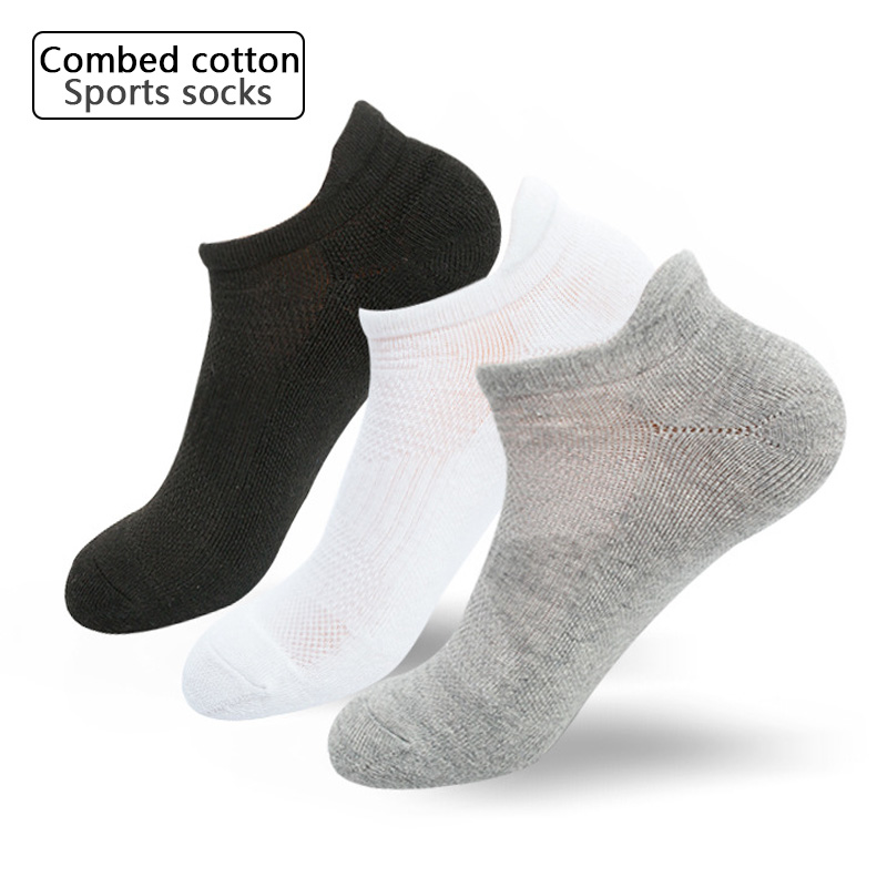 Brand 5Pairs Men's Sports Socks Cotton Basketball Solid Color Boat Socks Shallow Mouth Male Women  Sports Socks High Quality