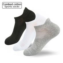 Brand 5Pairs Men's Sports Socks Cotton Basketball Solid Color Boat Sock