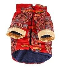 Осенне-зимняя одежда для собак, Шелковый костюм для щенков, одежда для домашних животных на год, пальто для собак в китайском стиле, одежда для домашних животных для маленьких собак