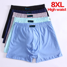 5 pçs/lote Boxer Underpant Pantie plus size XXXXL grande tamanho dos homens shorts roupa interior de algodão respirável 5XL 6XL 7XL 8XL pugilista Masculino