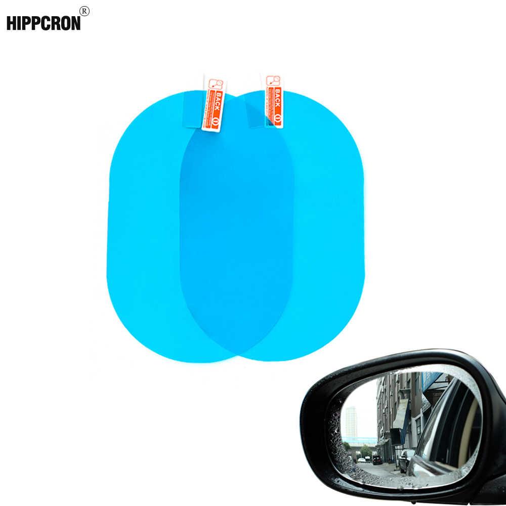 車ミラー窓クリアフィルムアンチフォグ車のバックミラー保護フィルム防水車のステッカー 2 ピース/セット