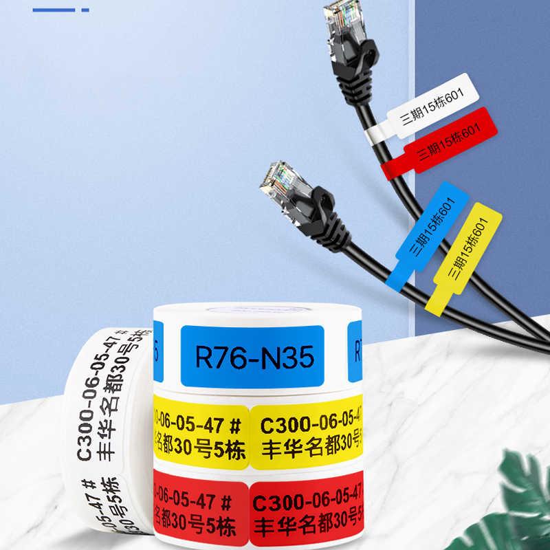 เครื่องพิมพ์ความร้อนMini Handheldสติกเกอร์ป้ายสายเคเบิลเครื่องพิมพ์การเชื่อมต่อบลูทูธสำหรับโทรศัพท์มือถือAndroidและIOS D11 เครื่องพิมพ์