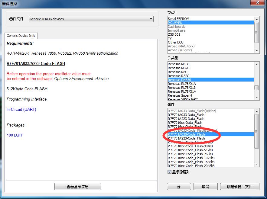 NEW!! V6.26 X Prog M Xprog m V6.17/V6.12/V5.86/V5.55 ECU Chip Tunning tool  Programmer XProgM Box 8 Soic Clip ECU Programmer|Car Diagnostic Cables &  Connectors| - AliExpress