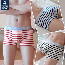 4/pcs Teen student briefs boxer beach shorts swim trunks big boy underwear boy pants
