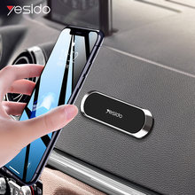 Yesido C55 mini Strip Shape Magnetic Car Phone Holder Stand For iPhone Samsung Xiaomi wall metal Magnet GPS Car Mount Dashboard(China)