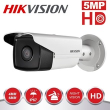 HIKVISION 5MP Night Vision Camera DS-2CE16H0T-IT3F Turbo HD