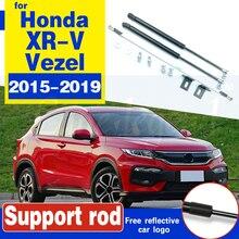 Car Front Bonnet Hood Modify Gas Struts Lift Support Shock Damper Bars For Honda XR-V Vezel 2015~2019 Absorber Support Spring