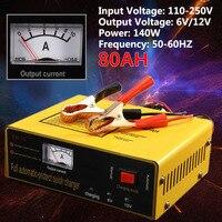 140W Volledige Automatische-Beschermen Quick Charger 6V/12V 80AH Automatische Intelligente Auto Batterij Lader Negatieve pulse Hot