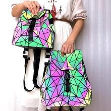Женский модный рюкзак брендовый светящийся женский студенческий
