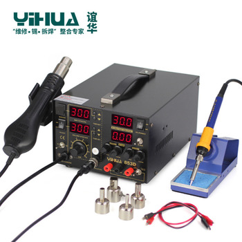 цена на Hot Air Gun Rework Station 5A DC Power Supply 3 In 1 Functions Rework Soldering Iron Station  YIHUA 853D 5A