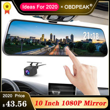"10 ""Touch Screen 1080P Auto Dvr Dash Camera Dual Lens Auto Camera Video Recorder Achteruitkijkspiegel Met Achter camera Griffier Dvr(China)"