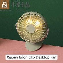 Youpin Edon مروحة مكتب صغيرة قابلة لإعادة الشحن مع مصباح ، زاوية 360 درجة ، للتخييم ، والسفر ، والمكتب