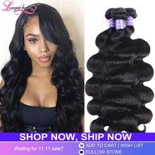 Longqi Body Wave Bundles 1 3 4 PCS Brazilian Hair Weave Bundles Remy Hair Natural Black Human Hair Bundles 8   30 inch Bundles