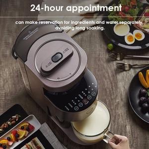 Image 2 - Joyoung Y1 Automatisch Voedsel Blender 220V Huishoudelijke Intelligente Voedsel Mixer Zelfreinigende Hot Sterilisatie Sojamelk Maker
