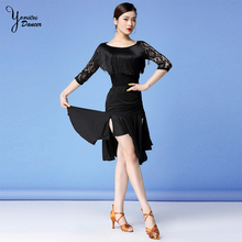 New Women Ball Gowns Samba Dance Dress Party Dresses Elastic One Piece Floral Elastic Lace Latin Dance Costume Top + Skirt