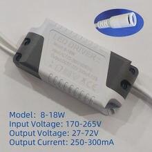 Светодиодный драйвер 8 18 Вт светодиодный Питание блок светильник