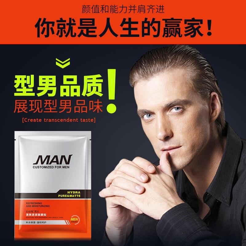 BIOAQUA Men Korean Face Mask Sheet Mascarilla Facial Skin Care Shrink Pores Oil-control Beauty Cosmetics Moisturizing Mask
