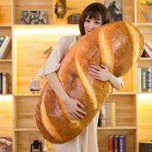 S-L Creative Simulation Bread Design Plush Throw Cushion Decorative Pillow Soft Creative Simulation Bread Pillow Dropshipping(China)