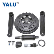 Accessory Crank-Set Ebike Motor-Kit Chain-Wheel Bicycle Mountain-Bike Mtb BB for DIY