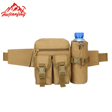 Men Molle Pouch Belt Tactical Waist Army Bag Military Waist Pack Running Pouch Outdoor Travel Camping Bags Soft Back polyamide tactical pouch waist belt molle medical military army sundries bag with shoulder strap
