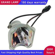 Лампа для проектора, совместимая с фотографией