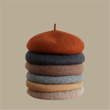 Шерстяные Детские береты; Однотонная Шапка; Теплая шапка с тыквой;