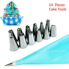 Russian Stainless Steel Garland Cristmas Cake Decorating Tools Party Daily DIY Decoratings Kitchen Bakeware 14psc