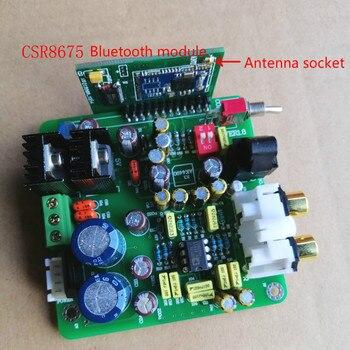 GHXAMP CSR8675 Bluetooth 5.0 Decoding Board AK4493 Decode Audio (Optical fiber + Bluetooth ) Two way Inputs Support APTX-HD