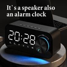 Беспроводной Bluetooth-динамик DOSII, портативный Настольный сабвуфер с басами, часы, динамик, уличная музыкальная шкатулка, HIFI TF FM-радио Светодиод...