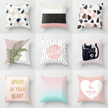Pillow case 45 * 45 Nordic ins wind pink geometric pattern short plush pillowcase square decorative pillowcase beach style dusk coconut tree pattern square shape pillowcase