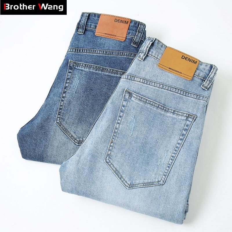 Classic Style 2020 New Men's Slim Stretch Jeans Fashion Casual Cotton Light Blue Denim Trousers Brand Pants Male