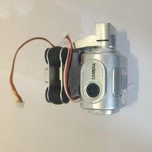 XY4 drone camera